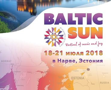 Baltic Sun Festival of music and joy!